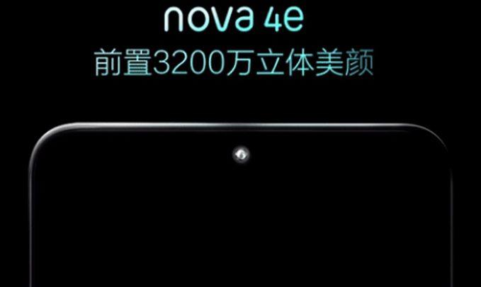huawei nova 4e тизер