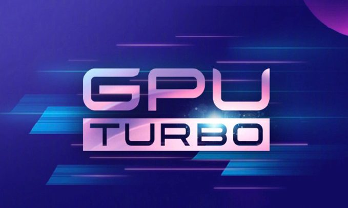 gpu turbo 3.0 что это
