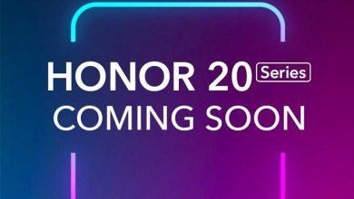 honor 20 дата анонса