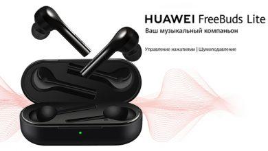 huawei freebuds в россии