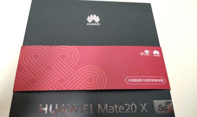 hauwei mate 20x 5g коробка