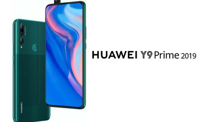 huawei y9 prime 2019 анонс